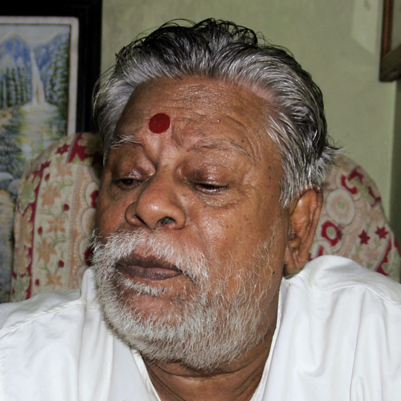 Sundaram - Palmblattlesung